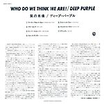 Who Do We Think We Are (1973)