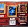 Дискография Emerson, Lake & Palmer