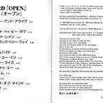 Gotthard - Open (1999)