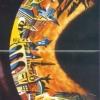 Kingdom of Madness (1978)