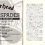 Motörhead - Ace of Spades (1980)
