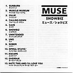 Muse - Showbiz (1999)