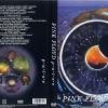 P*U*L*S*E (1995)