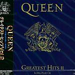 Greatest Hits II (1991)