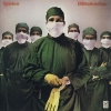 Difficult To Cure (1981)