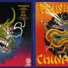 Chinatown (1980)