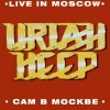 Live In Moscow (1988)