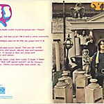 Yes - Yes (1969)