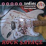 Rock Savage (2005)
